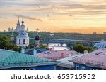 buildings of moscow city center ... | Shutterstock . vector #653715952