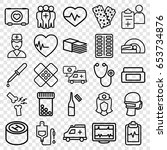 healthcare icons set. set of 25 ... | Shutterstock .eps vector #653734876