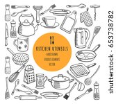 vector set of kitchen utensils. ... | Shutterstock .eps vector #653738782