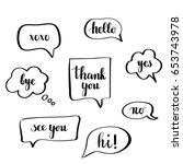 vector calligraphy speech... | Shutterstock .eps vector #653743978