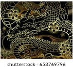 japan dragon background vector | Shutterstock .eps vector #653769796