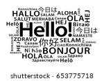 hello in different languages... | Shutterstock .eps vector #653775718