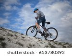 mountain bike.sport and healthy ... | Shutterstock . vector #653780392