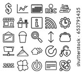 web icons set. set of 25 web... | Shutterstock .eps vector #653791435