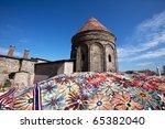 Ancient city Erzurum,Turkey - stock photo