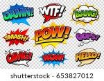 set of vector comic speech... | Shutterstock .eps vector #653827012