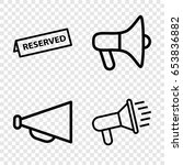announcement icons set. set of... | Shutterstock .eps vector #653836882