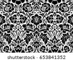 seamless floral pattern in the... | Shutterstock . vector #653841352