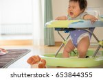 Stock photo baby to practice walking 653844355