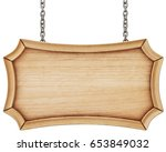 wooden signboard with chain.... | Shutterstock . vector #653849032