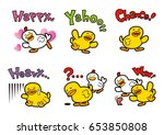 chick character | Shutterstock . vector #653850808