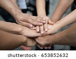 concept of teamwork. business... | Shutterstock . vector #653852632