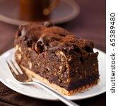Delicious Chocolate Cake. Piece ...
