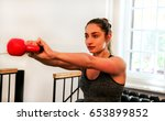 female fitness exercise with... | Shutterstock . vector #653899852