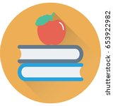 knowledge vector icon | Shutterstock .eps vector #653922982