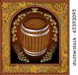 wine beer banner barrel... | Shutterstock .eps vector #65393095