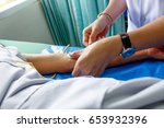 nursing injection for patients
