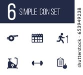 set of 6 fitness icons set... | Shutterstock .eps vector #653949238