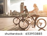 young romantic couple is... | Shutterstock . vector #653953885