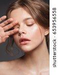 natural beauty. young teen... | Shutterstock . vector #653956558