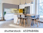 modern home interior. modern... | Shutterstock . vector #653968486