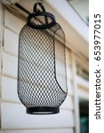 birdhouse or candlestick | Shutterstock . vector #653977015