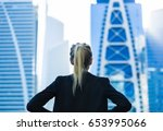 business challenge. confident... | Shutterstock . vector #653995066