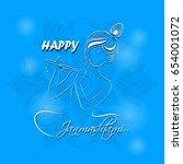 hindu young god lord krishna... | Shutterstock .eps vector #654001072