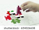 qatar diplomatic crisis | Shutterstock . vector #654026638