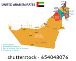 united arab emirates map and... | Shutterstock .eps vector #654048076