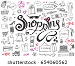 doodle shopping lettering with... | Shutterstock .eps vector #654060562