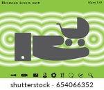 stroller  baby  icon  vector... | Shutterstock .eps vector #654066352