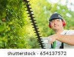 professional gardener holding... | Shutterstock . vector #654137572