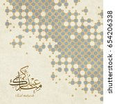eid mubarak greeting card for... | Shutterstock .eps vector #654206338