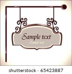 hanging sign with ornamental... | Shutterstock .eps vector #65423887