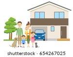 relationship of good family   Shutterstock .eps vector #654267025