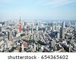 tokyo  japan landmark   4 march ... | Shutterstock . vector #654365602