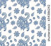 floral seamless pattern. doodle ... | Shutterstock .eps vector #654386242