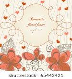 Romantic Floral Frame