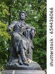 Small photo of Pushkinskiye Gory, Russia - September 09, 2015: Monument to Alexander Pushkin - famous russian poet