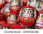 daruma good luck doll in japan  ... | Shutterstock . vector #654436186