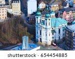 karlovy vary  czech republic  ...   Shutterstock . vector #654454885