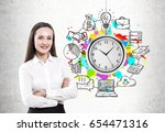 portrait of a cheerful young... | Shutterstock . vector #654471316