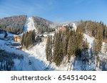 winter landscape in mountains... | Shutterstock . vector #654514042
