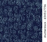paisley   indian folk weaving... | Shutterstock .eps vector #654517756