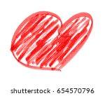 heart shape frame with brush... | Shutterstock . vector #654570796