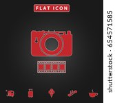 camera simple vector button....
