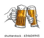 two hands holding and clinking... | Shutterstock .eps vector #654604945