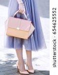 fashionable woman posing in... | Shutterstock . vector #654625552