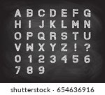 chalk font over blackboard | Shutterstock .eps vector #654636916